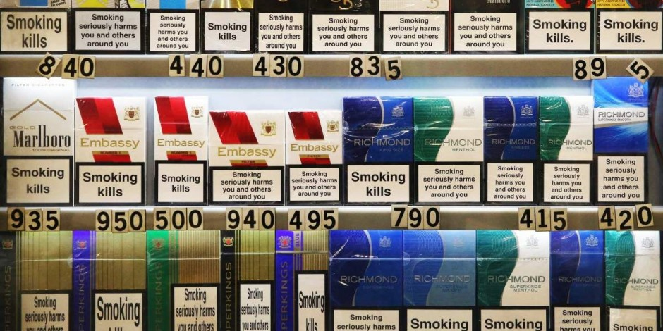 tobacco marketing plain packaging Underwood and ozanne journal of marketing communication 1998 ' if you  smoke, a cigarette pack is one of the few things you use regularly that makes a.