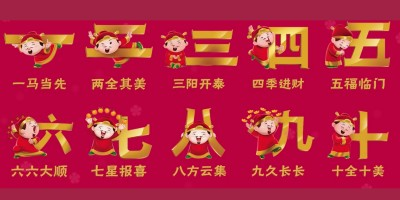 The gif of Chinese New Year: how Giant supermarket revamped the God of Fortune. 1 month ago