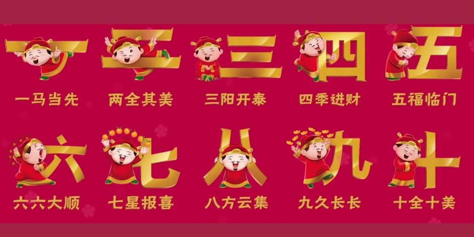 The gif of Chinese New Year: how Giant supermarket revamped the God of Fortune