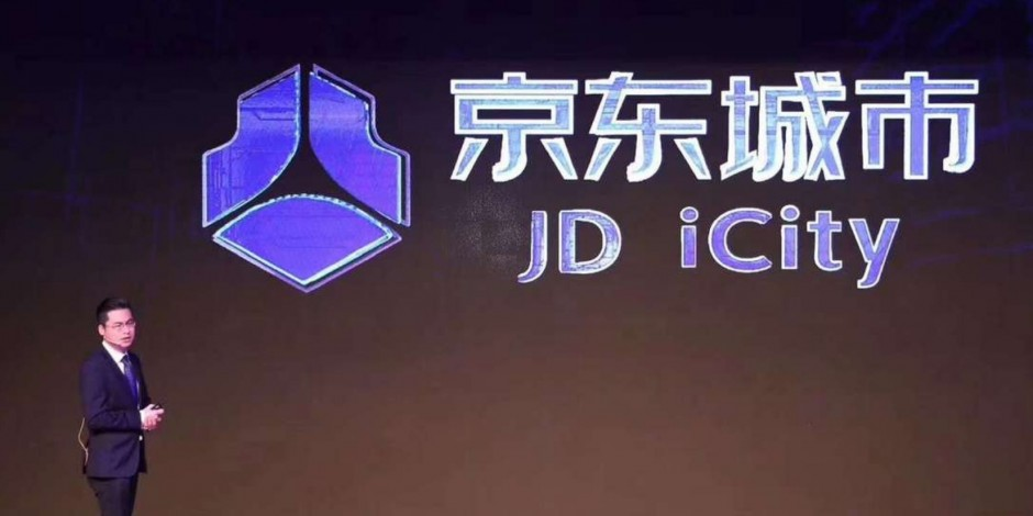 JD.com launches smart city initiative as race to create smart cities in China heats up