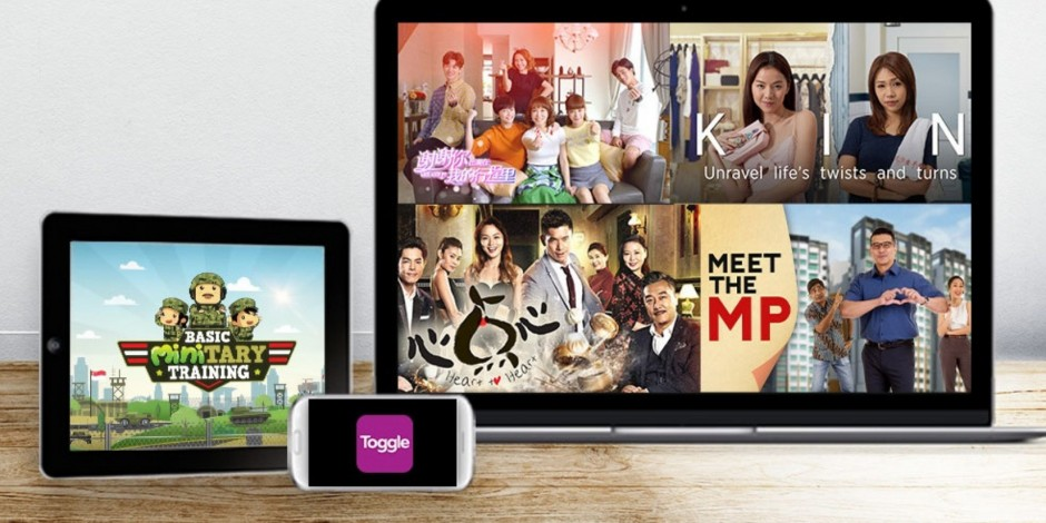 Mediacorp revamps advertising rates to create better omnichannel experiences for marketers