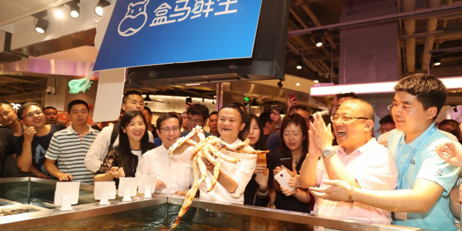 Alibaba merges online and offline shopping experience with