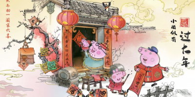 Alibaba inks deal to screen Peppa Pig Chinese New Year film in US theatres