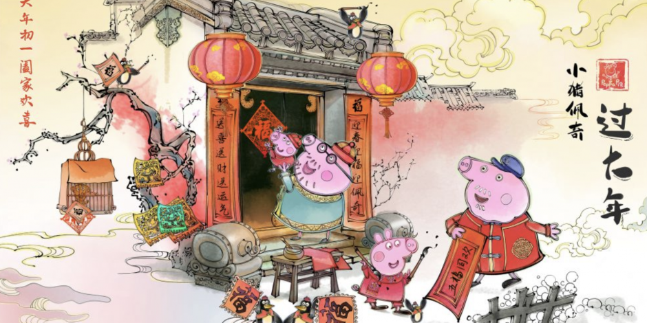 Alibaba Inks Deal To Screen Peppa Pig Chinese New Year Film In Us